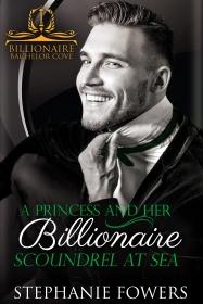 PrincessScoundrelBillionaire_CVR_MED